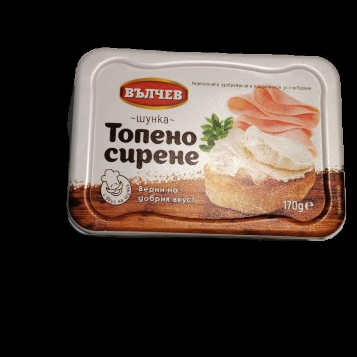 ТОПЕНО СИРЕНЕ,ВЪЛЧЕВ ГЪБИ,170 ГР - КУТИЧ
