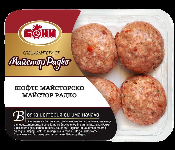 КЮФТЕ МАЙСТОРСКО МАЙСТОР РАДКО