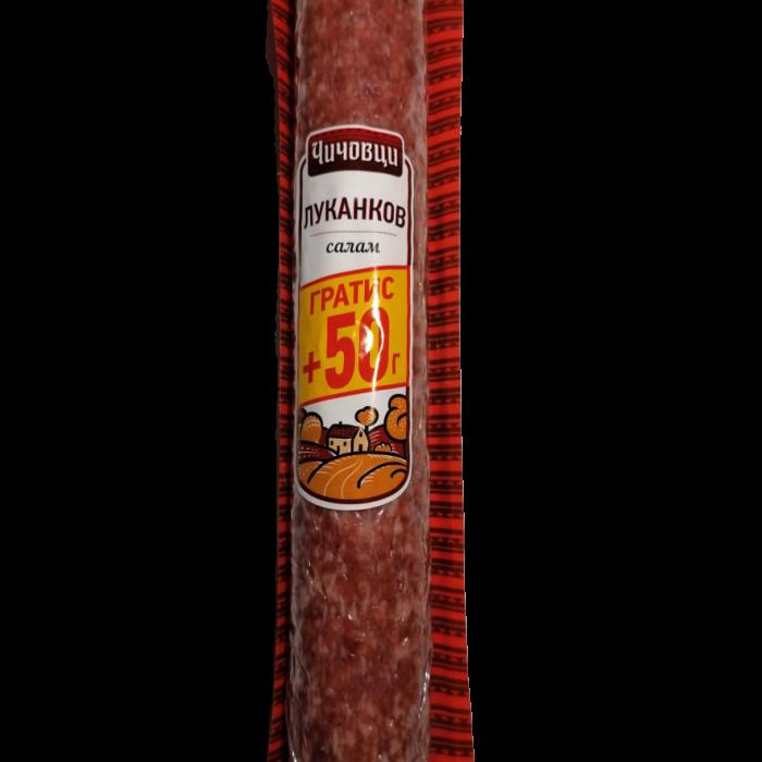 ЛУКАНКОВ САЛАМ 250 Г