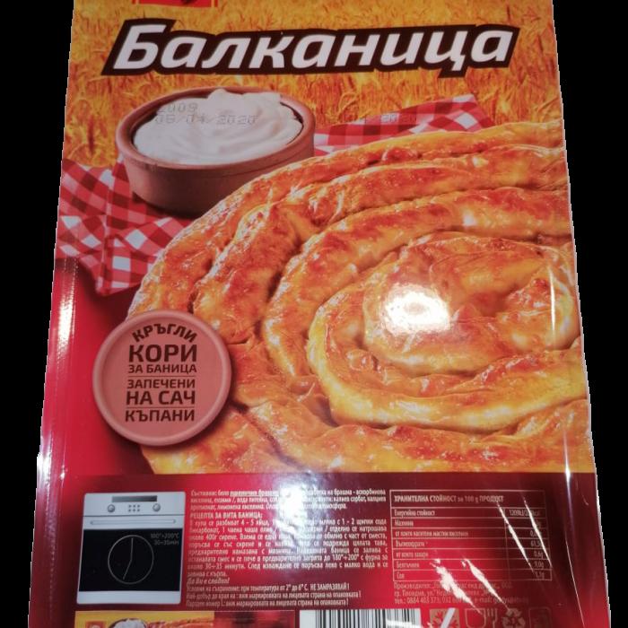 БАЛНАНИЦА КРЪГЛИ КОРИ ЗА БАНИЦА,550 ГР