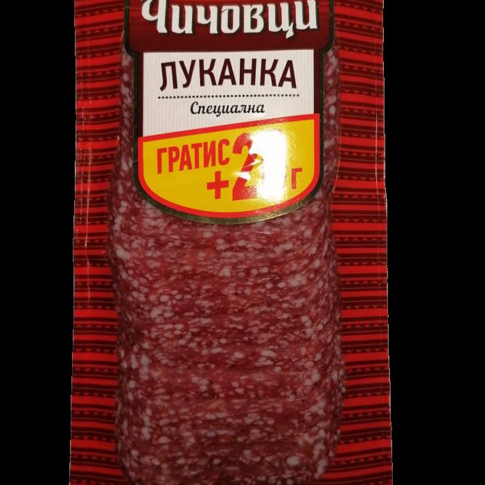 ЛУКАНКА СПЕЦИАЛНА 80 Г СЛАЙЗ