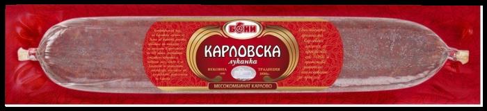 Карловска Луканка 210 гр.