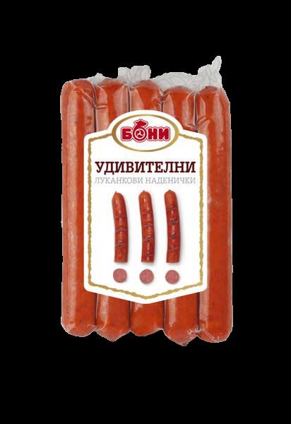 Удивителни Луканкови Наденички